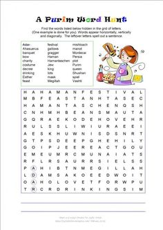 Do you like word games? This Purim word game is for older children or adults - I originally created it for our synagogue newsletter. Search for Purim related words in a grid of letters, with the l.