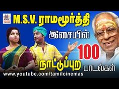 Mp3 Download App, Audio Songs Free Download, Old Song Download, Mp3 Music Downloads, All Time Hit Songs, 1970s Music, Msv, Mp3 Song, All About Time