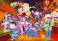 ぴえろ描き下ろし おそ松さん冬祭りイラスト  Daiichi 「おそ松さんの冬フェス」用に描き下ろした  冬祭りイラストが登場!  ドタバタな6つ子がかわいいです♪