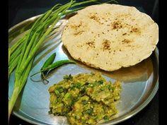 Khandeshi Baingan Bharta - Maharashtrian Recipe