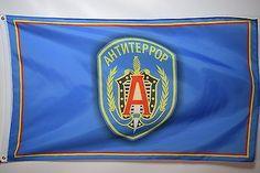 Alpha Group Antiterror Speznaz Special Forces Military