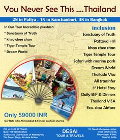 Amazing #Thailand #Tour #Packages at Affordable Price #Thailand #holidays are really memorable, with sun soaked beaches contrasting against the bustle of Bangkok and some the friendliest locals you'll ever meet.