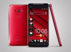HTC J Butterfly more Powerful than Galaxy SIII & iPhone 5