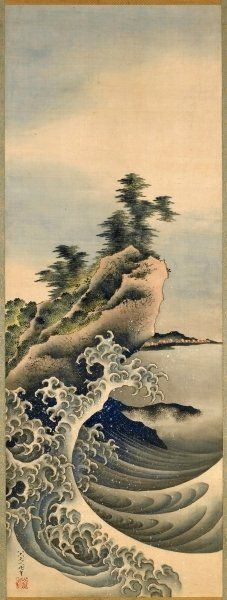 Breaking Waves Katsushika Hokusai , (Japanese, 1760-1849) Edo period Ink and color on silk