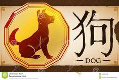 Voluta Con La Medalla Con El Perro Chino Del Zodiaco Sobre El Fondo Terroso, Ejemplo Del Vector Ilustración del Vector - Ilustración de celebración, elemento: 103687520