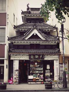 Bookstore in Matsumoto, Japan, 2014.