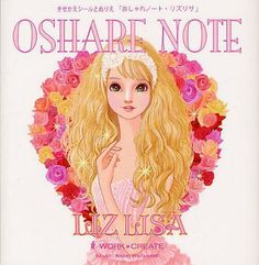 Watanabe Naoki,Oshare Note LIZ LISA - Dress-up sticker and coloring book -,BOOK listed at CDJapan! Get it delivered safely by SAL, EMS, FedEx and save with CDJapan Rewards!