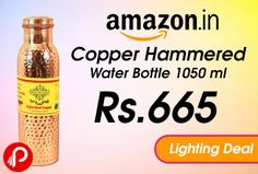 Amazon #LightningDeal is offering IndianArtVilla hammered Copper Water Bottle 1050 ml just Rs.665. Copper Q7 Hammered Bottle, Color: Copper, Material: Pure Copper, Weight: 280 Gram, Height: 10.5″ INCH, Width/Diameter: 2.9″ INCH , Capacity: 1050ML, Water stored over night in copper Utensil is essential for hemoglobin synthesis, bone strength and immunity building.   http://www.paisebachaoindia.com/copper-hammered-water-bottle-1050-ml-just-rs-665-amazon/