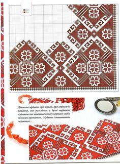 Gallery.ru / Фото #27 - У в 18 - logopedd