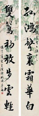 ZOU MENGCHAN (1905~1987)CALLIGRAPHY COUPLET WITH SEVEN CHARACTERS A LINE IN RUNNING REGULAR SCRIPT Ink on paper, couplet 129×21cm×2 鄒夢禪(1905~1987) 行書七言聯 紙本 對聯 識文:孤鴻聲裡霜華白,雙鴛初放步雲輕。 款識:啟俊先生大雅正之,侯寘薩蠻李濱醉桃源,夢禪。 鈐印:鄒(朱) 夢禪私印(白)