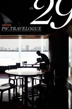 pw.travelogue » ch. 29, hong kong / photography by peggy wong