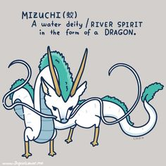 Mizuchi is a kind of mythological Japanese dragon that is associated with water, and is actually a deity or a powerful river (or lake) spirit in folklore *Cough* Haku *Cough* Le Vent Se Leve, Chihiro Y Haku, Culture Art, Japanese Language Learning, Studio Ghibli Movies, Japanese Words, Japanese Phrases, Howls Moving Castle, Japanese Dragon