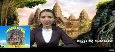 Sovannsin1 Website: Khmer Hot News | CNRP, Sam Rainsy |2016/01/7/#3| K...