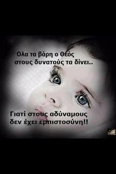 God gives the weight of problems to the strong because he doesn't have faith in the weak Perfect Word, Special Quotes, Greek Quotes, Love Words, Picture Quotes, Positive Quotes, Life Is Good, Prayers, Life Quotes