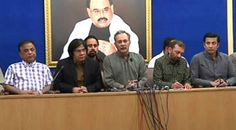 MQM) Chief Altaf Hussain, the party's Rabita Committee responded in kind on Monday evening. Addressing an emergency press conference ...