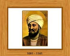 Ibn Zuhr (1091 – 1161) Also known as Avenzoar. Arab physician and surgeon, known for his influential book Al-Taisir Fil-Mudawat Wal-Tadbeer (Book of Simplification Concerning Therapeutics and Diet).