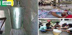 ये हैं गर्मी से निजात पाने के 10 देसी जुगाड़, देखिए यहां http://www.haribhoomi.com/news/ajab-gajab/be-a-cool-in-summer-use-desi-jugaad/39835.html #desijuggad