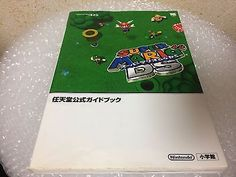 Super Mario 64 DS Official Guide Book Strategy Guide Japan
