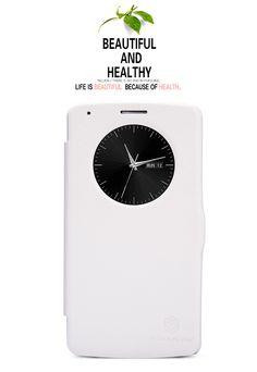 Nillkin Θήκη Smart Cover Preview - Λευκό (LG G3) - myThiki.gr - Θήκες Κινητών-Αξεσουάρ για Smartphones και Tablets - Χρώμα λευκό