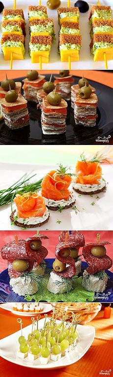77 рецептов канапе Tapas Recipes, Beef Recipes For Dinner, Seafood Recipes, Tapas Ideas, Catering Recipes, Party Recipes, Cheese Recipes, Appetizer Recipes, Tapas Dinner