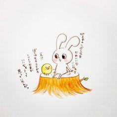 自分の魅力って案外自分では気付かないものだったりしますよね we can't realize the charm of ourself...right?  #rabbit #chick #bird #tiny #character #lovely #animals #illustration  #mochirabbit #piyomaru #mochibi #charm #praise #admire #thought #good #うさぎ #ひよこ #キャラクター #イラスト #キャラ #モチうさぎ #ピヨ丸 #モチビ #魅力 #褒める #ありのまま #素敵