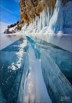 Baikal Lake in Russia
