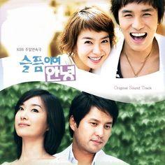 A Farewell To Tears Wiki D Addicts Comsad_goodbye Korean Dramas Pinterest Korean Drama Drama And Korean Drama Movies