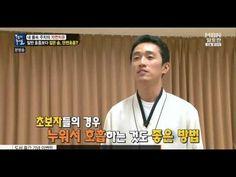 MBN천기누설 단전호흡 - YouTube