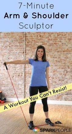 All you need is an inexpensive resistance band to strengthen and tone your arms, back and chest in minutes! 7 minutes to be exact!