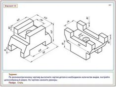 Isometric Drawing, Happy Paintings, Technical Drawing, Autocad, Drawings, Projects, Prints, Image, 3d Modeling