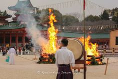 Fire festival during the annual Setsubun festival at the Heian jingu in Kyoto, yesterday!