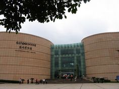 China Block Printing Museum and Yangzhou Museum  (Arts.Cultural-China.com)