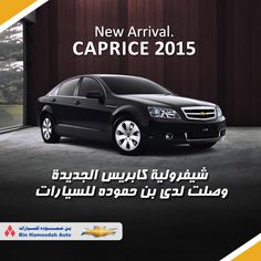 Pin By Bin Hamoodah Auto On Offers العروض Chevrolet Vehicles Car