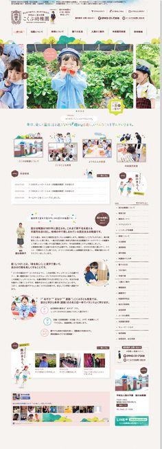 http://kurume.ac.jp もっと見る