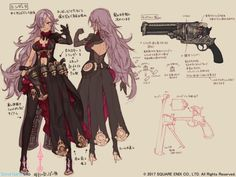 """""""New concept art for SINoALICE, Yoko Taro's upcoming smartphone game with Square Enix. Character Model Sheet, Female Character Design, Character Modeling, Character Creation, Character Design References, Character Design Inspiration, Game Character, Manga Characters, Fantasy Characters"""
