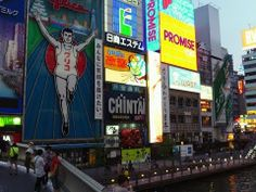 I will be in Osaka for a couple of days. What should a tourist see? - http://osaka-mega.com/i-will-be-in-osaka-for-a-couple-of-days-what-should-a-tourist-see/