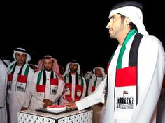 UAE National Day Official Celebrations1