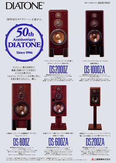 A great selection of vintage loudspeakers from the early through the and the Audiophile Speakers, Monitor Speakers, Hifi Audio, Audio Speakers, Vintage Market, Vintage Ads, High End Audio, Loudspeaker, Audio Equipment
