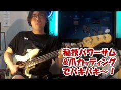 Muse - Panic Stationを秘技パワーサムダウン&爪カッティングの連続技でベース弾いてみた!
