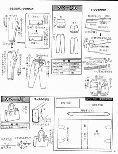 patterns for dolls.  49 (Private) | the vinyl bag on the bottom of this page was fun to sew....
