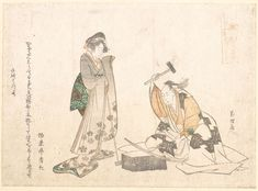 Katsushika Hokusai: The Swordsmith - Metropolitan Museum of Art