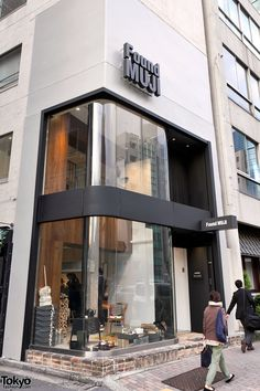 "World's First Muji Store Reborn as ""Found Muji Aoyama"""