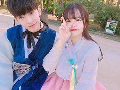 Korean Couple.