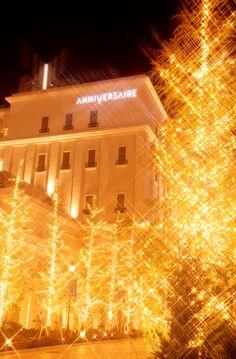 アニヴェルセルみなとみらい横浜 夜景 クリスマス みなとみらい イルミネーション