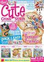 Cute cross stitch - Spring 2013