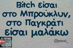 Greek humor!!