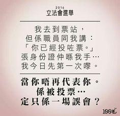 04Sep2016 Hong Kong
