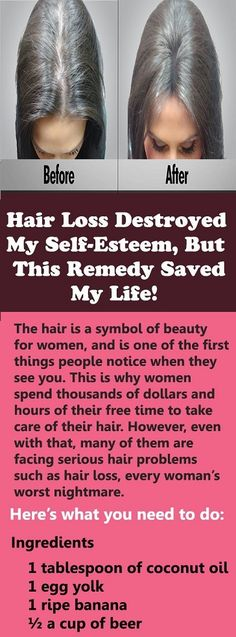The hair is a symbol of beauty for women, and is one of the first things people notice when they see you. This