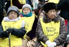 Yoshihiko Noda: Provide an apology and compensation for former Korean Comfort Women