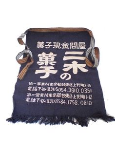 Japanese merchant's apron